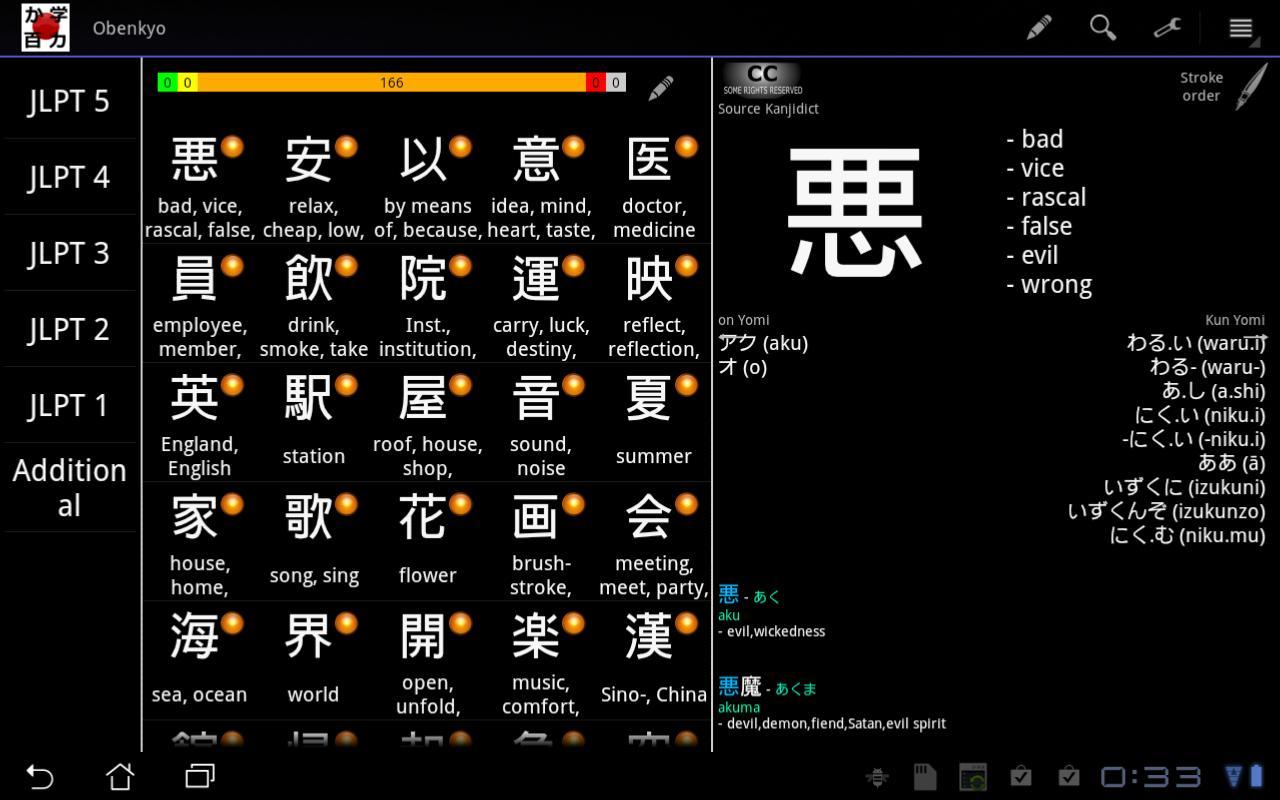 aplikasi gratis belajar bahasa jepang