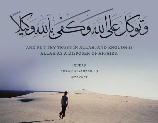 Kata Kata Mutiara Islam Untuk Hidup Yang Lebih Baik