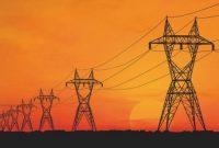 rumus daya listrik